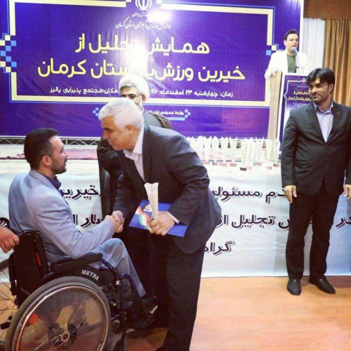 همایش تجلیل از خیرین ورزش یار استان کرمان با حضور مسئولین استان