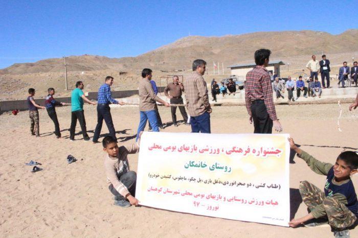 مسابقات طناب کشی روستای خانمکان شهرستان کوهبنان