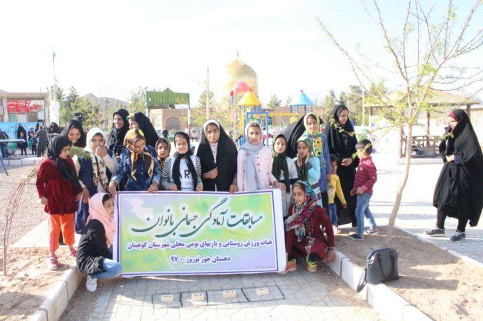 مسابقات آمادگی جسمانی بانوان و دختران روستایی به مناسبت نوروز ۹۷  دهستان جور