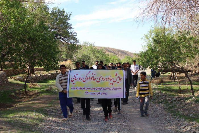 همایش پیاده روی خانوادگی روستایی به مناسبت نوروز باستانی در روستای کهن