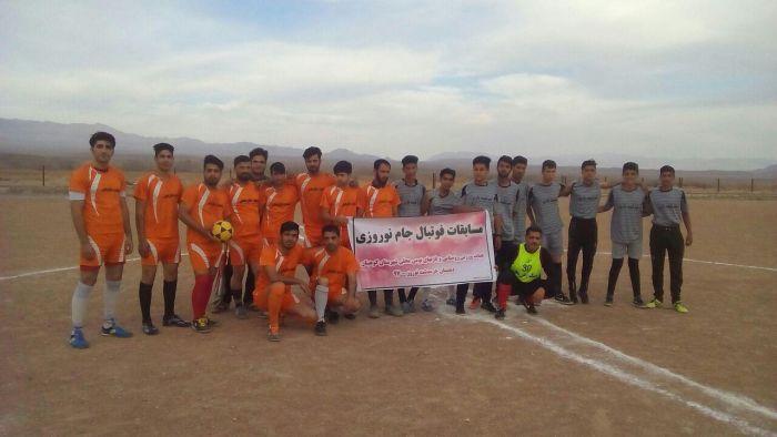 مسابقات فوتبال زمین خاکی روستایی ( جام نوروزی ) به میزبانی دهستان خرمدشت