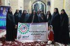 مسابقات دارت بانوان به مناسبت گرامی داشت سوم خرداد