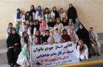 کلاس استاژ جودوی بانوان شهرستان کوهبنان به مناسبت هفته جوان