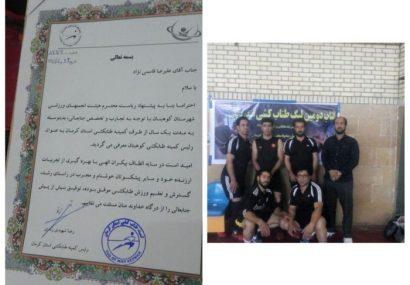 حضور تیم طناب کشی شهرستان کوهبنان در لیگ استان