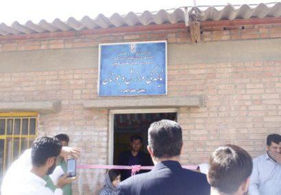 افتتاح دفتر نمایندگی ورزش و جوانان بخش طغرالجرد شهرستان کوهبنان به مناسبت هفته دولت
