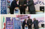 رئیس اداره ورزش وجوانان شهرستان کوهبنان دررده برترینهای استان قرار گرفت