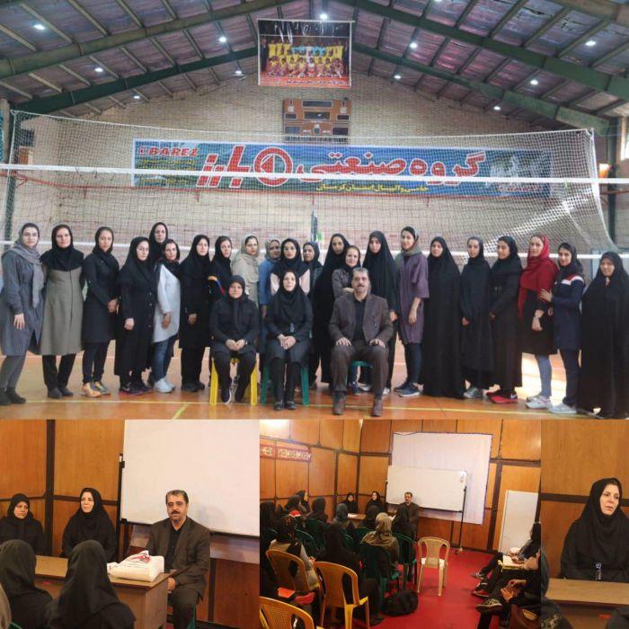 افتتاحییه کلاس مربیگری در جه ٢ والیبال بانوان با حضور جناب اقای ثابتی پور- بیست دوم شهریور