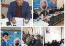 جلسه شورای ورزشی کوهبنان