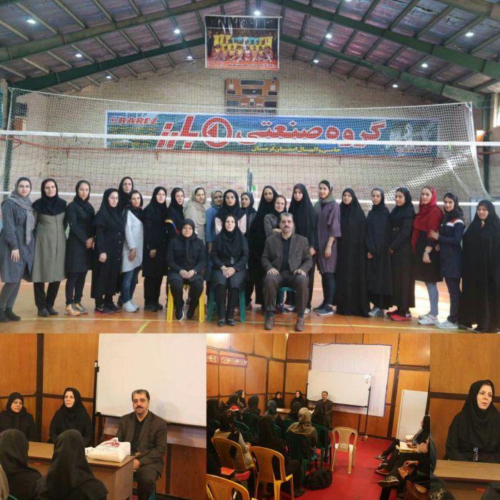 موفقیت ۳مربی والیبال بانوان شهرستان کوهبنان در کلاس های مربیگری درجه ۲ والیبال بانوان استان