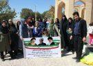 مسابقات طناب کشی روستایی  به مناسبت هفته تربیت بدنی و سلامت  مهرماه ۹۷