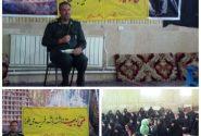 نشست بصیرتی بانوان بخش طغرالجرد شهرستان کوهبنان  به مناسبت هفته تربیت بدنی