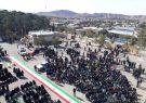 حضور ورزشکاران شهرستان کوهبنان  در راهپیمایی۱۳ آبان روز مبارزه با استکبار جهانی وروز دانش آموز