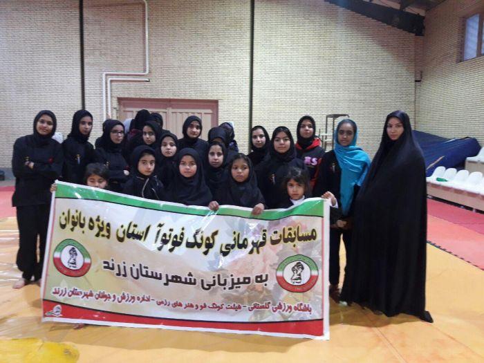درخشش کونگ فو کاران نونهال ونوجوان شهرستان کوهبنان در مسابقات قهرمانی استان