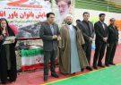 مراسم افتتاحیه جشنواره دا در سالن ورزشی مقام معظم رهبری شهرستان کوهبنان با حضور مسئولین