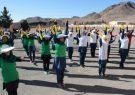 همایش ورزش صبحگاهی دختران مدارس روستایی شهرستان کوهبنان