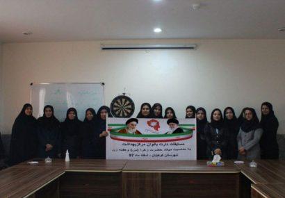 مسابقات دارت بانوان مرکز بهداشت شهرستان کوهبنانبه مناسبت میلاد حضرت زهرا ( س) وهفته زن