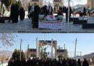 گل افشانی قبورشهداء توسط بانوان ورزشکار شهرستان کوهبنانبه مناسبت میلاد حضرت زهرا (س) وهفته زن