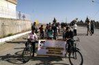همایش دوچرخه سواری نوجوانان وجوانان بخش طغرالجرد شهرستان کوهبنان