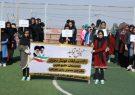 مسابقات فوتبال دختران به مناسبت روز ملی خلیج فارس