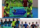 مسابقات فوتسال کارکنان ادارات شهرستان کوهبنان درراستای تکریم رمضان با ورزش