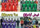 نتایج پنجمین شب مسابقات فوتسال شهرستان کوهبنان جام تکریم رمضان با ورزش
