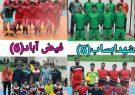 نتایج هشتمین شب از  مسابقات فوتسال شهرستان کوهبنان جام تکریم  رمضان با ورزش