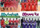 🔴نتایج نهمین شب از مسابقات فوتسال شهرستان کوهبنان جام تکریم رمضان با ورزش