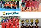 تیم بهزیستی قهرمان مسابقات فوتسال جام تکریم رمضان باورزش