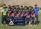 مسابقات فوتبال نوجوانان شهرستان کوهبنان