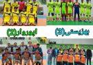 🔴نتایج هفتمین شب از مسابقات فوتسال شهرستان کوهبنان جام تکریم رمضان با ورزش