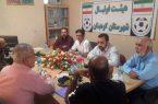 جلسه هماهنگی سرپرستان و داوران قبل از آغاز مسابقات فوتبال خوش کسوتان استان
