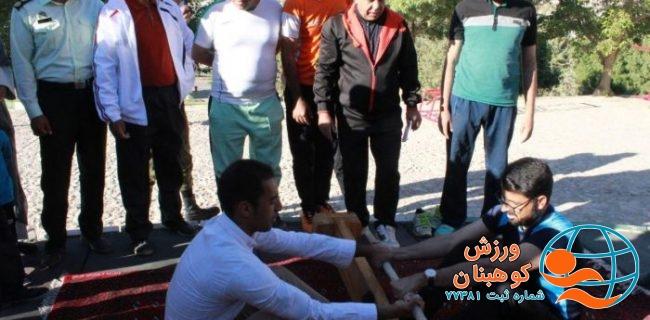 مسابقات همگانی در پارک به مناسبت دهه امامت و ولایت درمحل پارک خواجه خضر