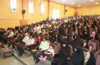 مراسم قرعه کشی مسابقه آنلاین کتاب یادت باشد برگزارشد.