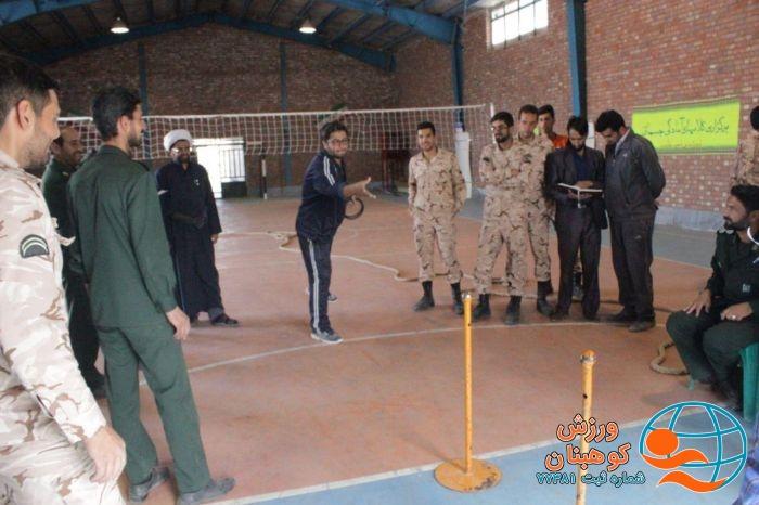 مسابقات همگانی ویژه کارکنان و سربازان ناحیه مقاومت بسیج شهرستان کوهبنان