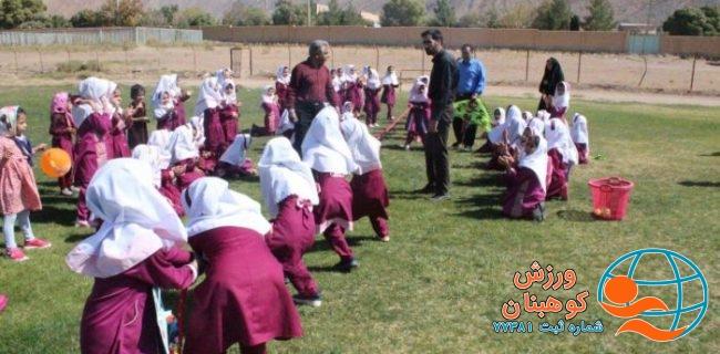 گرامیداشت روز جهانی کودک