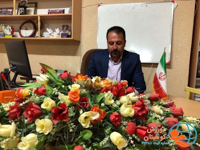پیام سرپرست هیات فوتبال شهرستان کوهبنان به مناسبت هفته تربیت بدنی