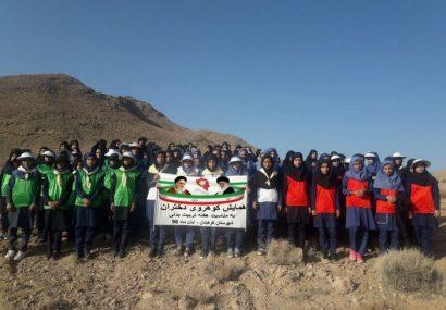 📌همایش کوهروی دختران شهرستان کوهبنان به مناسبت هفته تربیت بدنی و ورزش برگزار شد.