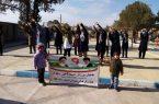 همایش ورزش صبحگاهی بانوان شهرستان کوهبنان به مناسبت هفته سلامت زنان