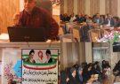 جلسه هماهنگی طرح یاریگران زندگی در راستای کاهش آسیب های اجتماعی