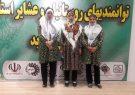 حضور ۵ نماینده ورزش بانوان روستایی شهرستان کوهبنان در نمایشگاه توانمندی های روستائیان و عشایر استان کرمان