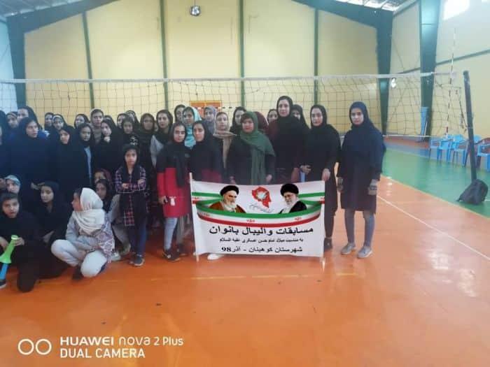 مسابقات والیبال بانوان شهرستان کوهبنان به مناسبت میلاد امام حسن عسکری (ع)