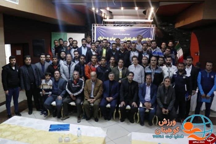 شرکت دو نماینده از هیئت فوتبال شهرستان کوهبنان در دوره دانش افزایی فوتبال