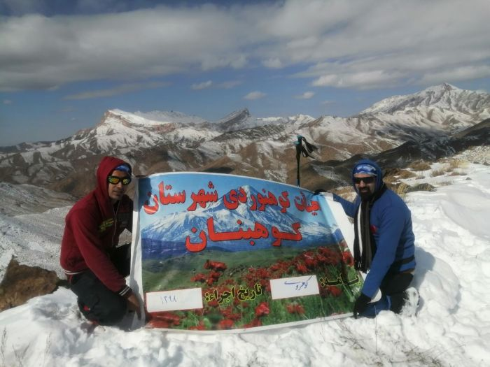 صعود گروه کوهنوردی شهرستان کوهبنان به قله درآسو