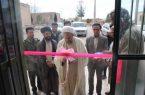 افتتاحیه خانه ورزش روستایی بخش طغرالجرد شهرستان کوهبنان