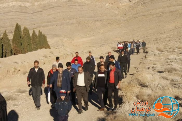 همایش کوهپیمایی همگانی