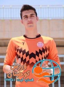 فوتبالیست کوهبنانی و یک سال رویایی...