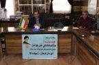 ستاد ساماندهی امور جوانان شهرستان کوهبنان