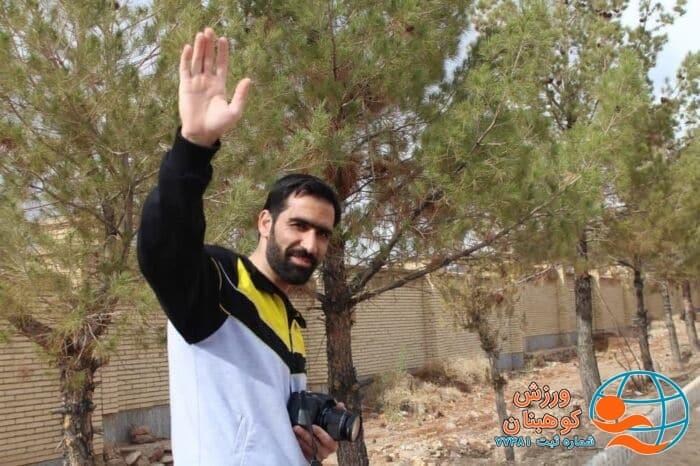 استعفا روابط عمومی اداره ورزش و جوانان شهرستان کوهبنان