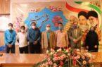 مراسم تجلیل از خبرنگاران شهرستان کوهبنان