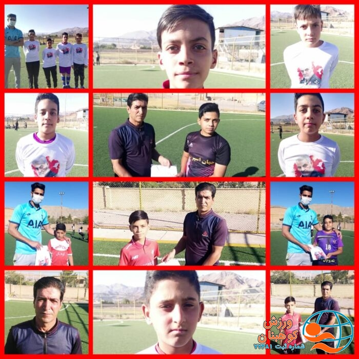 اولین چالش مسابقه پنالتی فوتسال نوجوانان شهرستان